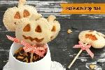 Les Halloween pop tart de La Gourmandise selon Angie